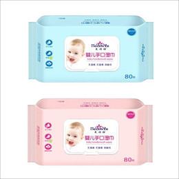 80pcs Baby Wipes recém-nascido Wipes gratuito de banho Wipes especial para Boca Ass mão sem álcool Guardanapos IIA143 em Promoção