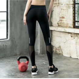 291a3149ad66f1 Quick-drying Net Yarn Yoga Pants Leggings for Women Trousers Black High  Waist Elastic Running Fitness Slim Sport Pants Gym