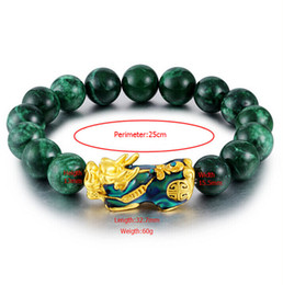 $enCountryForm.capitalKeyWord NZ - Hfancyw High Quality Natural Green Onyx Stone Golden Pixiu Charm Change Colour Pixiu Bracelet Good Luck Men Friend Birthday Gift Y19051002