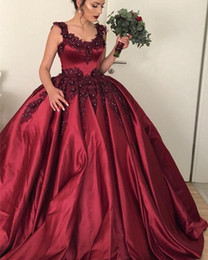 $enCountryForm.capitalKeyWord Australia - Modest Wine Red Vestidos De Quinceanera dresses Square Neck Backless Corset Applique Lace Satin Ruched Ball Gown Prom Sweet 16 Dress