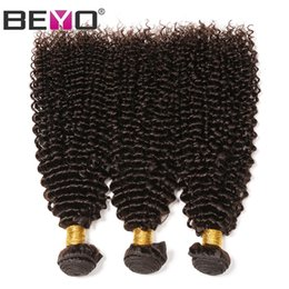 $enCountryForm.capitalKeyWord Australia - Kinky Curly Bundles Dark Brown Raw Virgin Indian Hair 100% Human Hair Weave Bundles #2 Color 3 Bundle Deals 10-24 Inch Remy Beyo