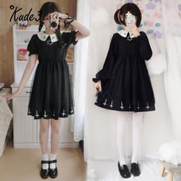 $enCountryForm.capitalKeyWord Australia - Harajuku Street Fashion Cross Cosplay Female Japanese Soft Sister Gothic Style Star Tulle Dress Lolita Cute Girl Dress8446 Q190521