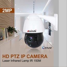 4.5 Inç HD 1080 P PTZ IP Kamera Açık 2mp Ağ Onvif Speed Dome 30X Zoom Lens PTZ Kamera CCTV 150 m Gece Görüş indirimde