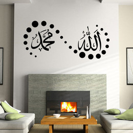 Bathroom Wall Sticker Quotes Australia - 1 Pcs Islamic Wall Stickers Quotes Muslim Arabic Home Decorations Bedroom Mosque Vinyl Decals God Quran Mural Art Decals
