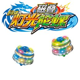 $enCountryForm.capitalKeyWord NZ - Luminous Battle Beyblades Metal Hypervariable Warfare Magic Gyroscope Children Revolving Body Changeable Gyro Launcher Combat Suit Toys