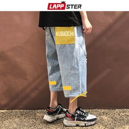 $enCountryForm.capitalKeyWord Australia - LAPPSTER Men Streetwear Ripped Jeans Harem Pants 2019 Mens Washed Pants Fashion Denim Korean Style Color Block Cropped