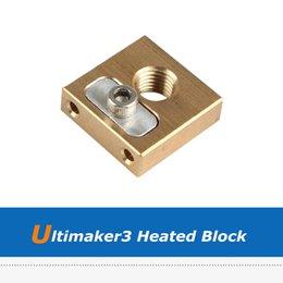 1 шт. 16 * 16 * 5 мм UM3 M6 * 0,75 латунная головка сопла 4 мм с подогревом блок для Ultimaker3 3D-принтер частей на Распродаже