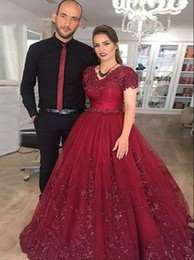 Short Red Lace Prom Vintage Dress Australia - Ball Gown Prom Dresses 2019 Beaded Lace Tulle Short Sleeve Formal Evening Gowns Red Carpet Dress Cocktail Party Ball Celebrity Gown