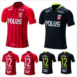 football league NZ - thailamd 2019 Japan J league Urawa Red Diamonds soccer jersey custom name number 12 player football shirts top quality free shipping