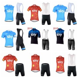 f692177f4 NEW SKY team Cycling Short Sleeves jersey (bib) shorts sets Mallot Ciclismo  Hombre Summer Cycle Jersey Men 2019 Bike Jersey 010708F
