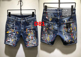 Wholesale skinny black man shorts for sale – denim Fashion ss hot saley famous brand designer long ripped young soft Individ uality mens jeans soft quality luxury men jeans pirate shorts