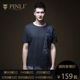 Discount Linkin Park T Shirts | Linkin Park Printed T Shirts
