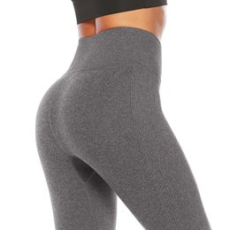 Wholesale European and American Yoga Pants Running Hip Fitness Pants Ladies Sports Leggings Solid Color Yoga Pants