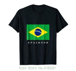 brazil flags NZ - Russia Footballer World Team Cup 2018 T Shirt Flag Brazil Summer Fashion Funny Print T shirts