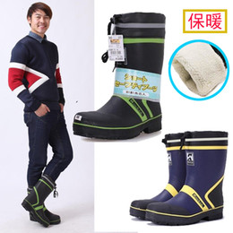 yellow rubber rain boots Australia - Canister Ladle Head Oak Rubber Boots Son Non-slip Labor Insurance Security Rain Shoes Prevention Break The Hole To Quarry Stone Miner Glue