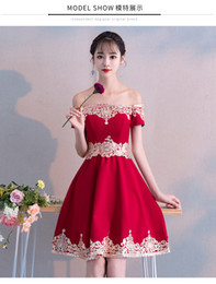 Red Engagement Party Dresses Australia - Summer 2019 Women Red Slash Neck Engagement Banquet Bride Wedding Toast Party Dress Short Skirt Formal Wear QC0195