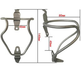 $enCountryForm.capitalKeyWord NZ - Ti Titanium Alloy Bicycle Water Bottle Holder Bike Drink Bottle Cages Holder Rack Sports Cycling Riding Racing Bike Part #314843