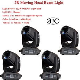 Wholesale 4Pcs R W LED Moving Head Beam Spot Wash Light With Rotation Gobo Function For DJ Disco Stage Projector With Flight Case