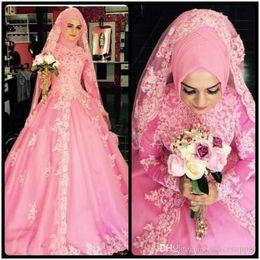 Hijab Red Long Dress Australia - Oumeiya Pink Color Princess Ball Gown High Neck Long Sleeve Hijab Muslim Wedding Dresses Turkey 2019 Vestidos De Novia