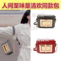 $enCountryForm.capitalKeyWord NZ - Belle2019 To World Human Taste Yes Security Clear Huan Joe Chen Bag Woman Package Hand Bill Of Lading Shoulder Lock