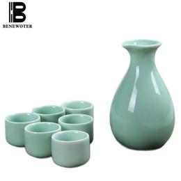 Japanese Sake Cups Australia | New Featured Japanese Sake Cups at