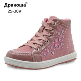 $enCountryForm.capitalKeyWord Australia - Apakowa Girls Shoes Spring Autumn Pu Leather Children's Shoes Ankle Kids Martin Boots with Flower Girls Flat Eur 25-30