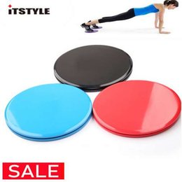 Disc Tools Australia - ITSTYLE 2PCS LOT Gym Abdominal Exercise Equipment Gliding Disc Fitness Tools Fitness Gliding Disc Exercise Sliding Plate