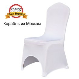 $enCountryForm.capitalKeyWord Australia - Send from Ukraine 50PCS Universal Size Cases White Polyester Spandex Lycra Removable Chair Covers for Wedding Home Office Decor