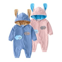 99cc13d2b43a Shop Baby Climbing Wear UK