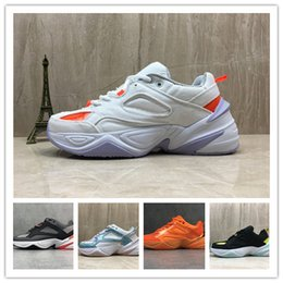 camel flat Australia - 2019 Designer Monarch M2K Tekno Dad Sports Shoes Zapatillas Hombre Women Mens schuhe White Sports Trainers Casual Sneakers Size 36-45