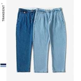 japanese summer clothing UK - TRS men's clothing | new spring and summer 2020 Japanese bifold tothe vintage wash water loose type jeans male