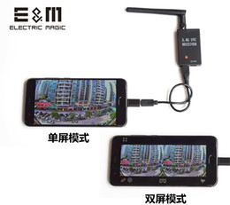 Chinese  Freeshipping E&M 5.8G FPV Receiver UVC Video Downlink OTG VR Android Phone PC Micro USB APM Pix fishDrone GCS Collection Card Transmission manufacturers