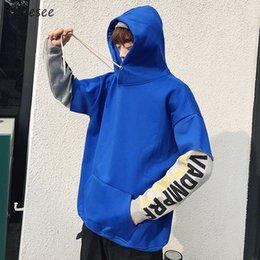 Hoodies Men Hooded Solid Simple All-match Long Sleeve Soft Korean Style Hoodie Mens Ulzzang High Quality Trendy Sweatshirts New Men's Clothing