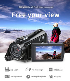 Amazon NEW V7 Face capture HDV digital camera recorder 1080P Anti-shake 1080P HDV-V7 plus home HD 24 million pixel Camcorder 1080P 24MP from inch spy cameras suppliers