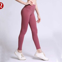 lady fitness wear Australia - High Waist Women yoga pants Solid Color Sports Gym Wear Leggings Elastic Fitness Lady Overall Full Tights Workout lu-08