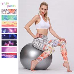 64dba5ef48 Womens Sport Yoga Cropped Pants Running Riding Fitness Leggings Fashion  Digital Print Tights Dance Pants Super Elastic Ankle Length Trousers