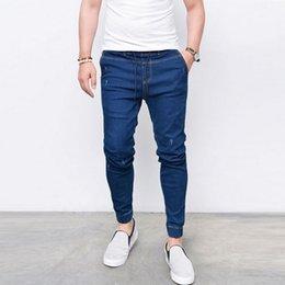 a8b9160af5b3e MoneRffi MenHarem Jeans Pants Washed Feet Shinny Denim Black Pants Skinny  Slim Hip Hop Sportswear Elastic Waist Male Trousers
