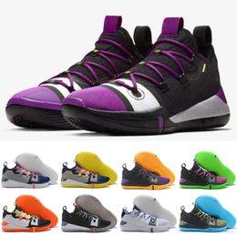 $enCountryForm.capitalKeyWord NZ - Kobe AD EP Mamba Day Sail Wolf Grey Orange Multicolor Mens Basketball Shoes for Men KB A.D.Trainers Sports Sneakers des Chaussures
