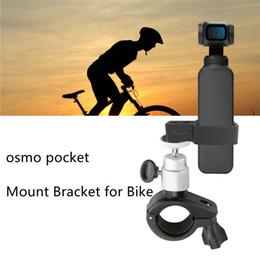 Кронштейн для велосипеда и автомобиля горный Спорт для DJI Osmo карманный 3-осевой стабилизированный ручной мини-камера ручка карданный