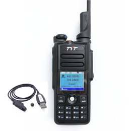 Ways Gps Australia - TYT MD-2017 Dual Band DMR Analog digital two way Radio 136-174MHz 400-480MHz md2017 Color Display with GPS Programming Cable