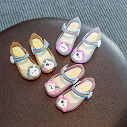 ec4cee7f71 Unicorn Shoes Australia | New Featured Unicorn Shoes at Best Prices ...