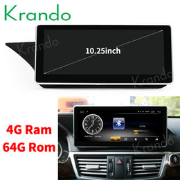 Wholesale Krando Android car radio dvd navigation for Benz E Class W212 S212 multimedia player GPS BT car dvd