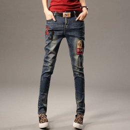 clear pants Canada - New Spring Women Jeans Ripped Harem jean Pants Vintage Jeans Patchwork Cross Denim Trousers Loose Jeans clothes T190828