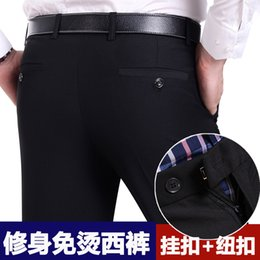 Legging Slimming Suit Australia - Men's Slim Formal Black Suit Pants Non-ironing Business Fashion Solid Trousers Male high-end leisure thin leg pants