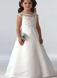 2019 robes de demoiselles arabes en dentelle perles dos nu tulle robes de mariée pour enfant robes de pageant vintage petite fille en Solde