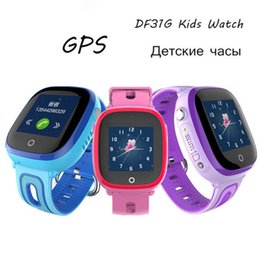 $enCountryForm.capitalKeyWord Australia - Kids GPS Smart Watch DF31G with GPS GSM  Triple Positioning GPRS Real-time Monitoring, Dual-way Call, SOS Kids GPS Smart Watch