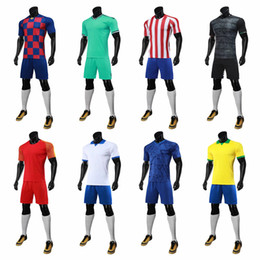 Brazilian customs online shopping - Short sleeved Mexican Brazilian Atletico jerseys adult football suits soccer uniforms training team men team uniforms custom