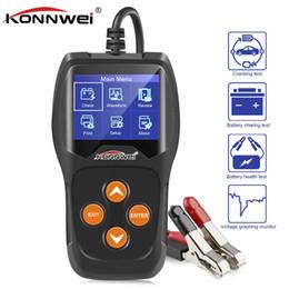 $enCountryForm.capitalKeyWord Australia - 12V Car Battery Tester KONNWEI KW600 100 to 2000CCA 12 Volt Battery Analyzer Tool for Quick Cranking Charging Diagnostic