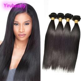 Double Weave Australia - Brazilian Virgin Hair 5 Bundles Or 4 Bundles Human Hair Extensions Straight Hair Double Weft Weaves 95-100g piece Natural Color