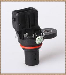 $enCountryForm.capitalKeyWord Australia - Crankshaft Position Speed Sensor Strange Rui QQ QQ3 372 Engine Number : - 1005117ba S11